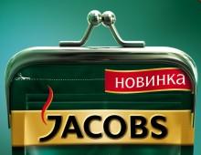 3D: Jacobs Purse