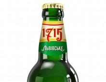 3D: Львовское пиво