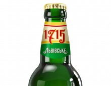 3D: Lvivske Beer