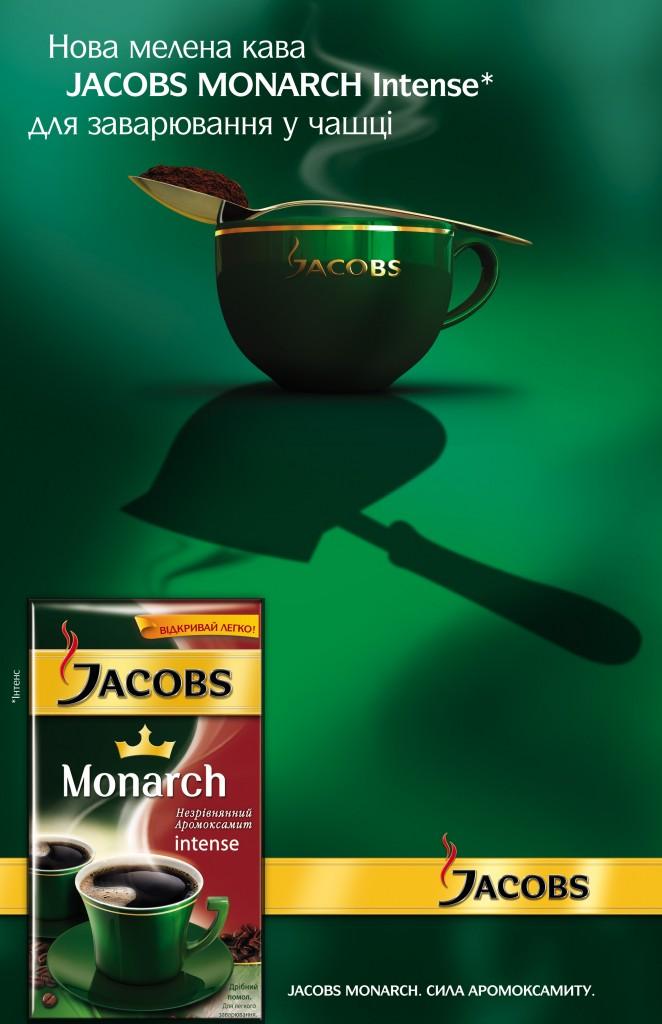 8bbfd124288 Don t Panic » 3D  Jacobs Intense