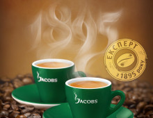 Jacobs Coffee Since 1895