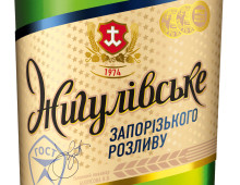 Slavutych Zhyhulivske Beer label development