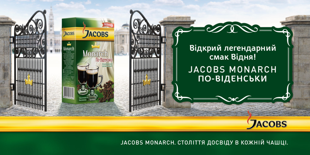 Jacobs Vienna Coffee