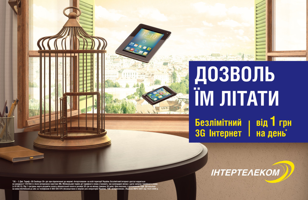 Intertelecom-ooh