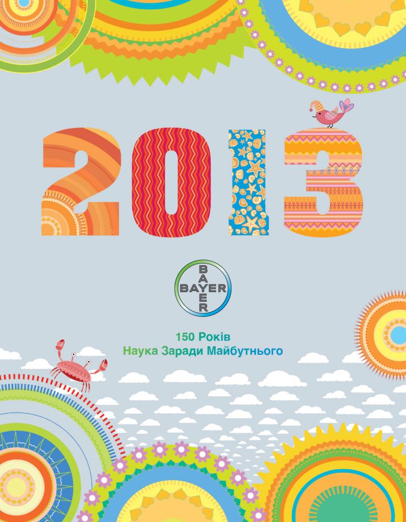 bayer-calendar-2013-00