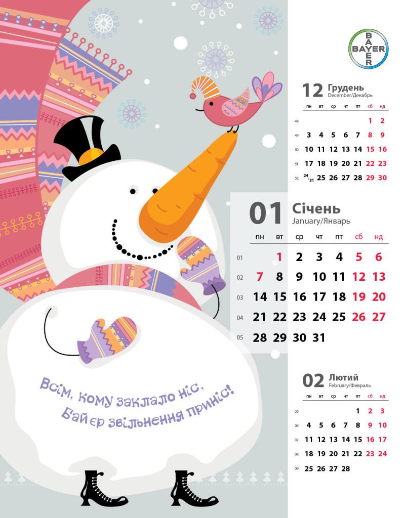 bayer-calendar-2013-01