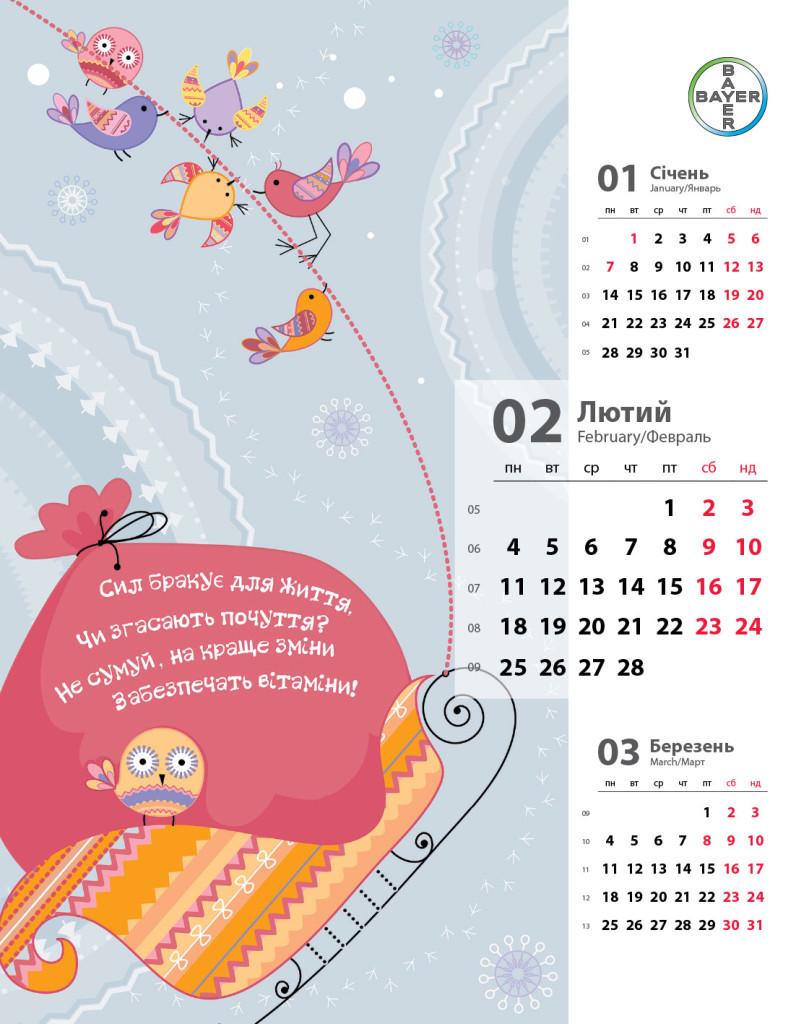 bayer-calendar-2013-02