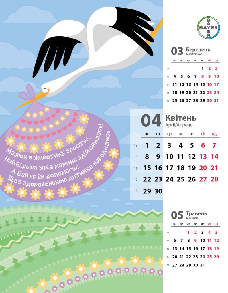 bayer-calendar-2013-04
