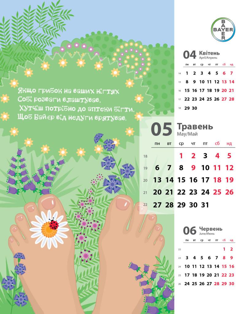 bayer-calendar-2013-05