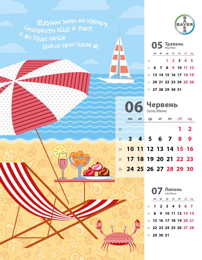 bayer-calendar-2013-06