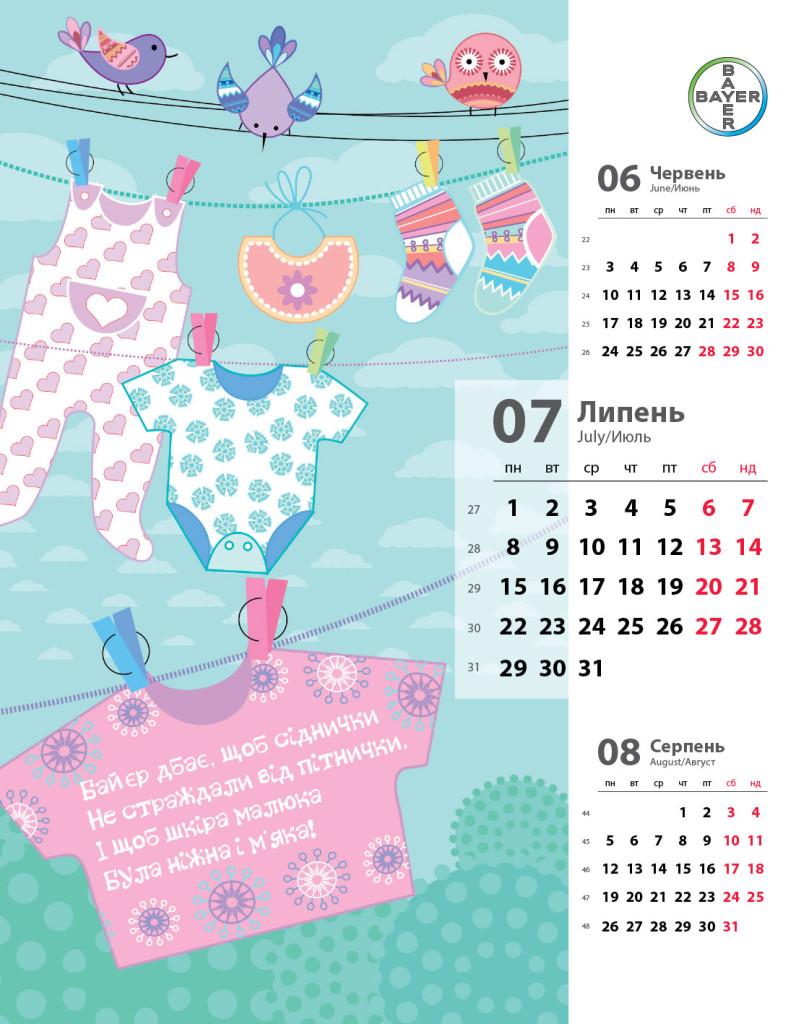 bayer-calendar-2013-07