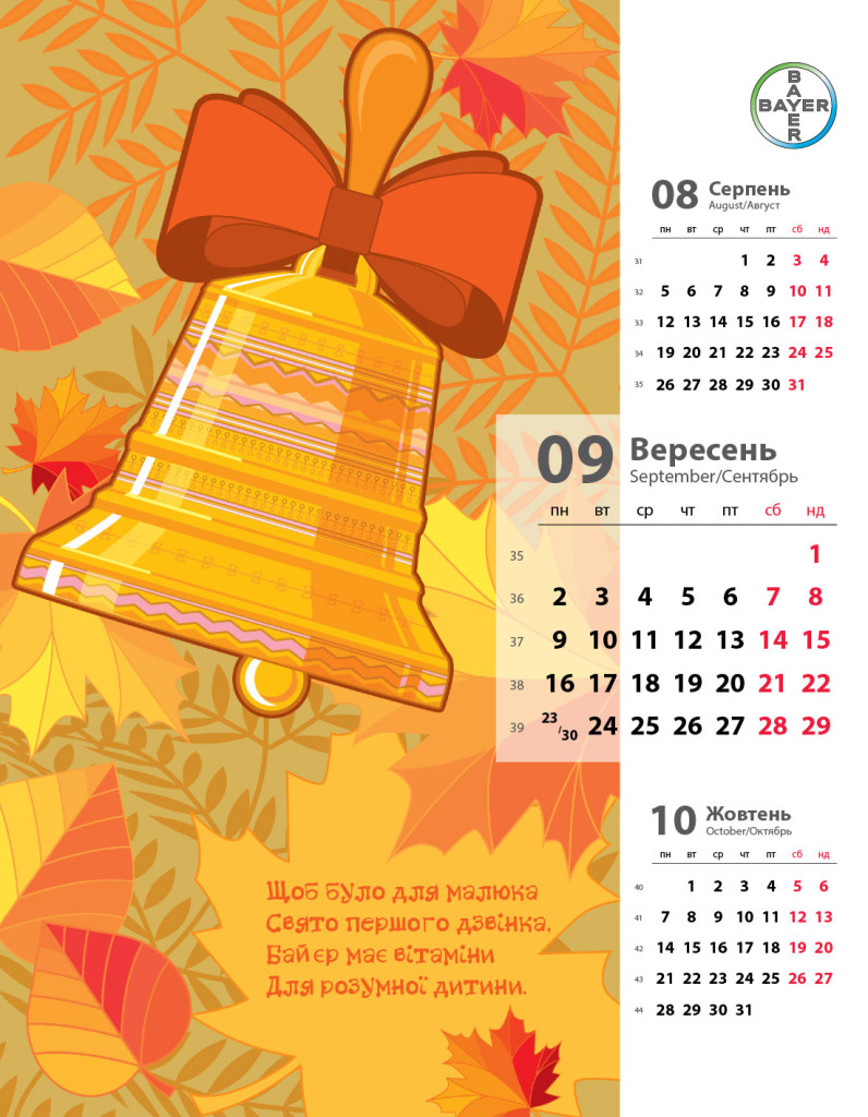 bayer-calendar-2013-09