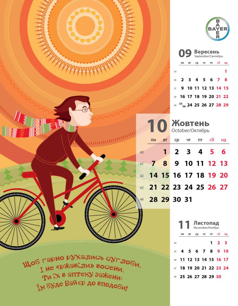 bayer-calendar-2013-10