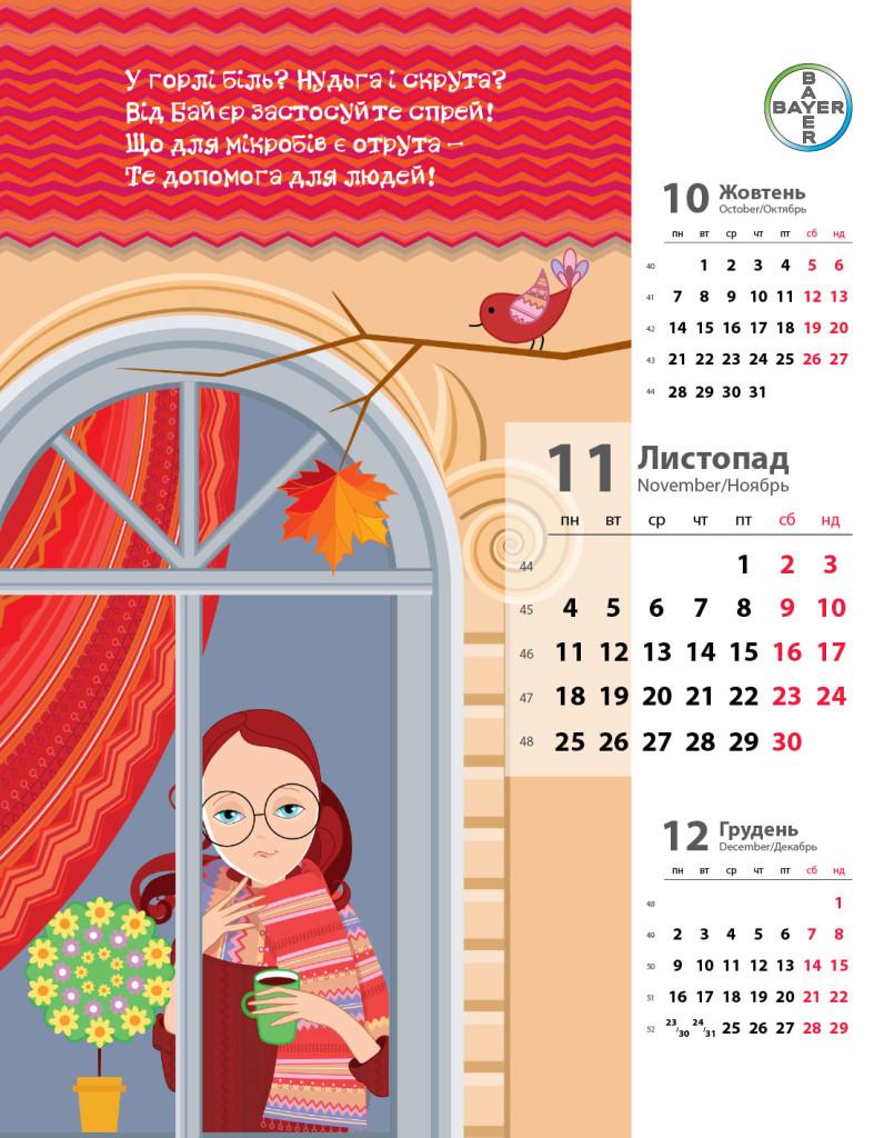 bayer-calendar-2013-11