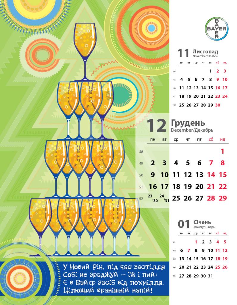 bayer-calendar-2013-12