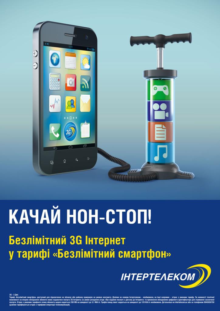 Intertelecom Pump Project