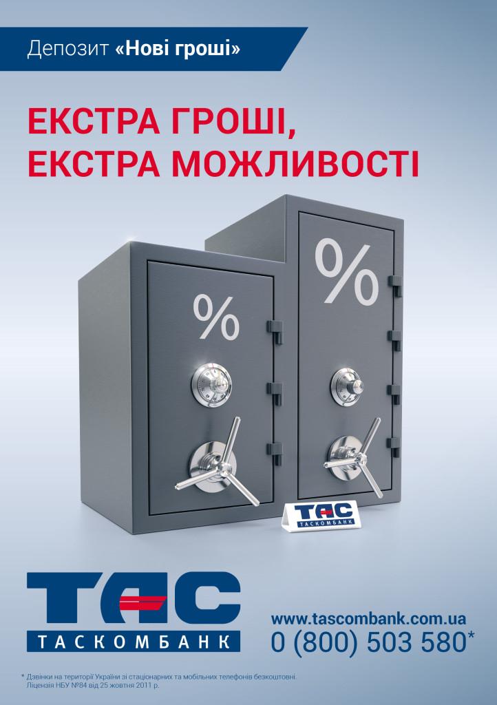 TAS Leaflet