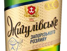 Етикетка «Славутич Жигулівське»