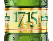 3D: Нові пластикові пляшки для Львівського 1715