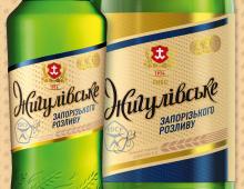 Розробка етикетки та матеріалів для пива «Славутич Жигулівське»